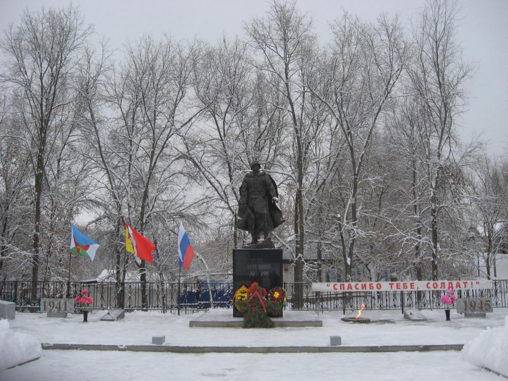 Открытие обновленного «Воинского захоронения №195» планировали на 16 декабря