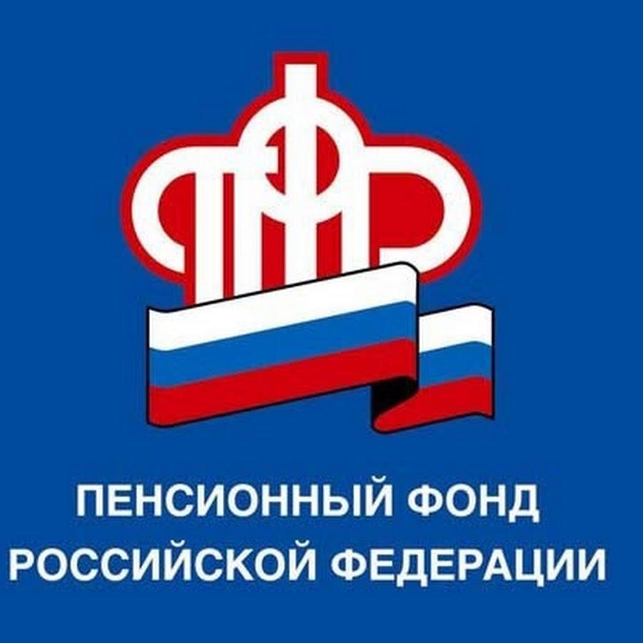Внимание жителей Подгоренского района