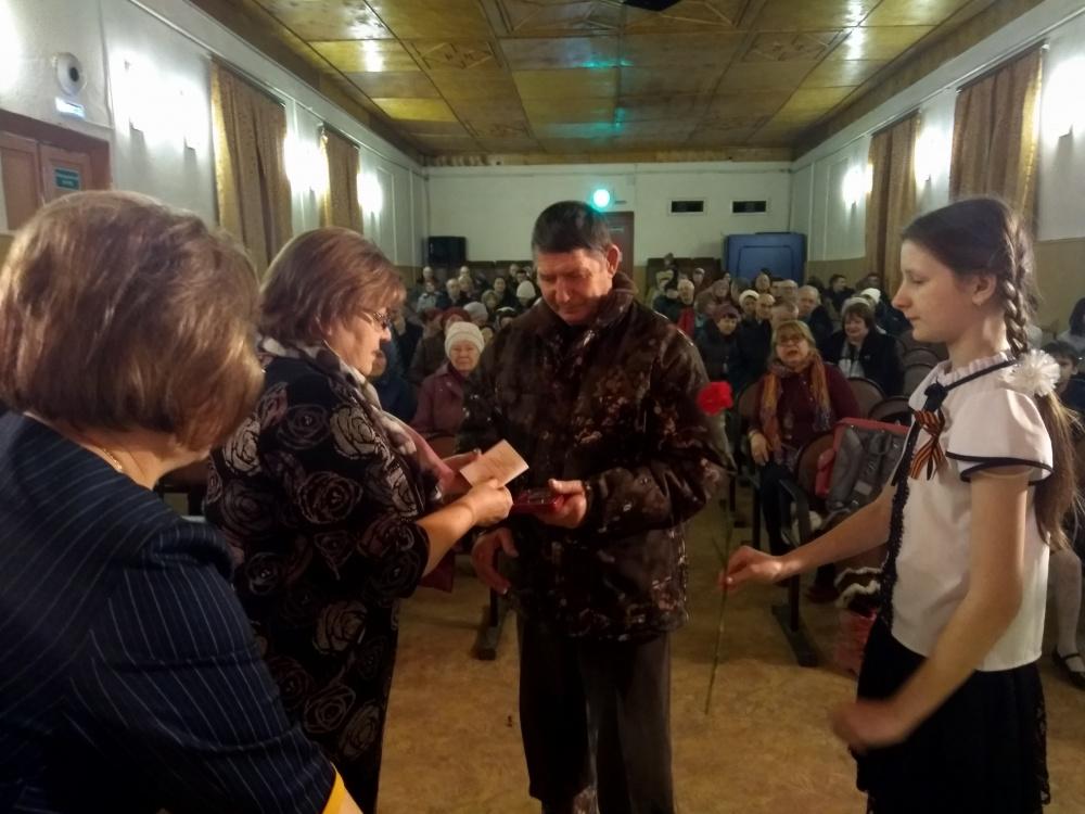 Торжественное вручение медалей к 75 –летию Победы в Великой Отечественной войне