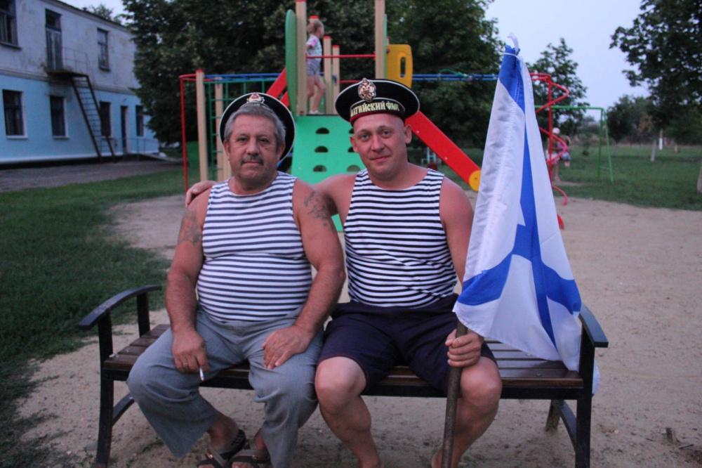 Поздравления с днем Военно- Морского флота  28.07.19 в с. Кухаривка
