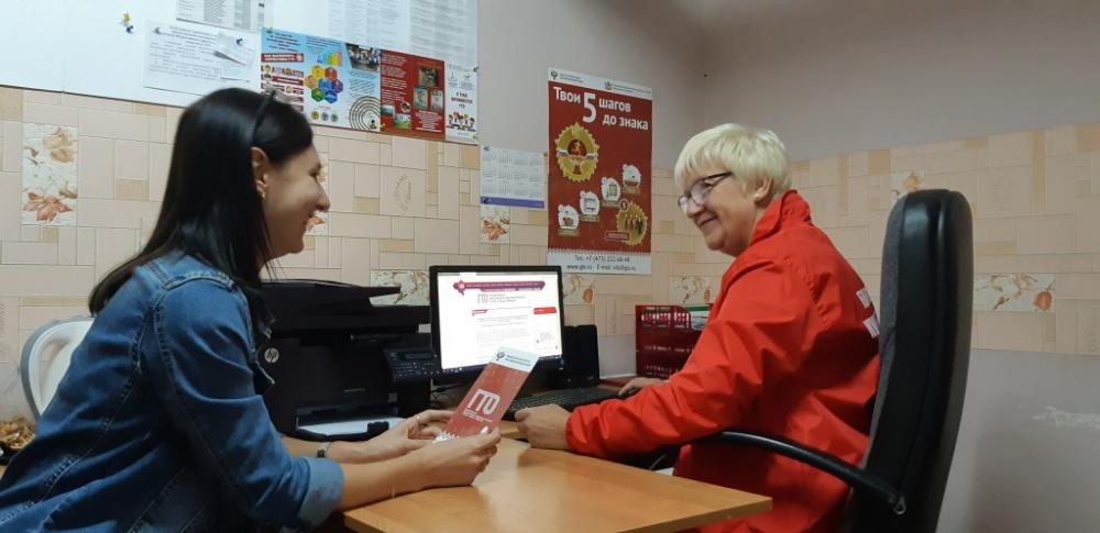 Центр тестирования ГТО в Бобровском муниципальном районе возобновил свою работу по приему нормативов.
