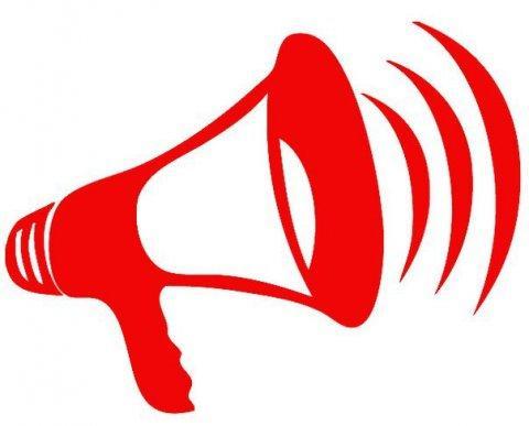 Об отмене публичных слушаний