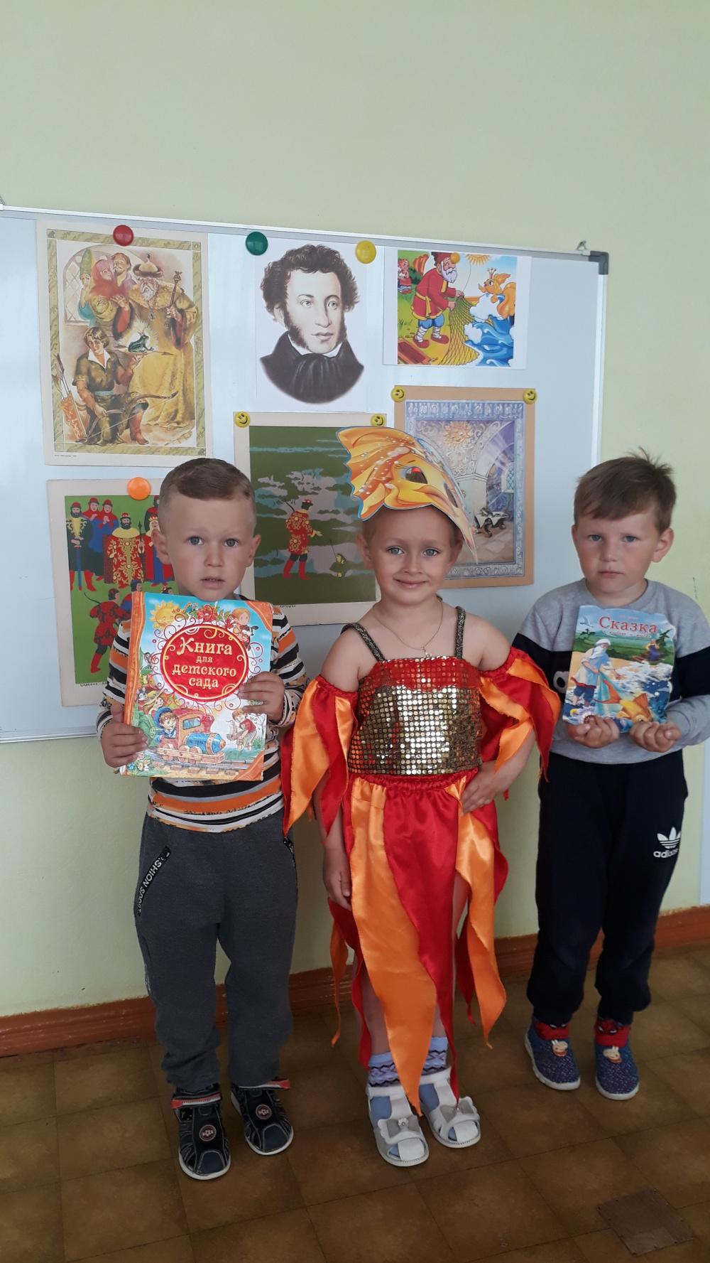 Пушкинский день России в детском саду!