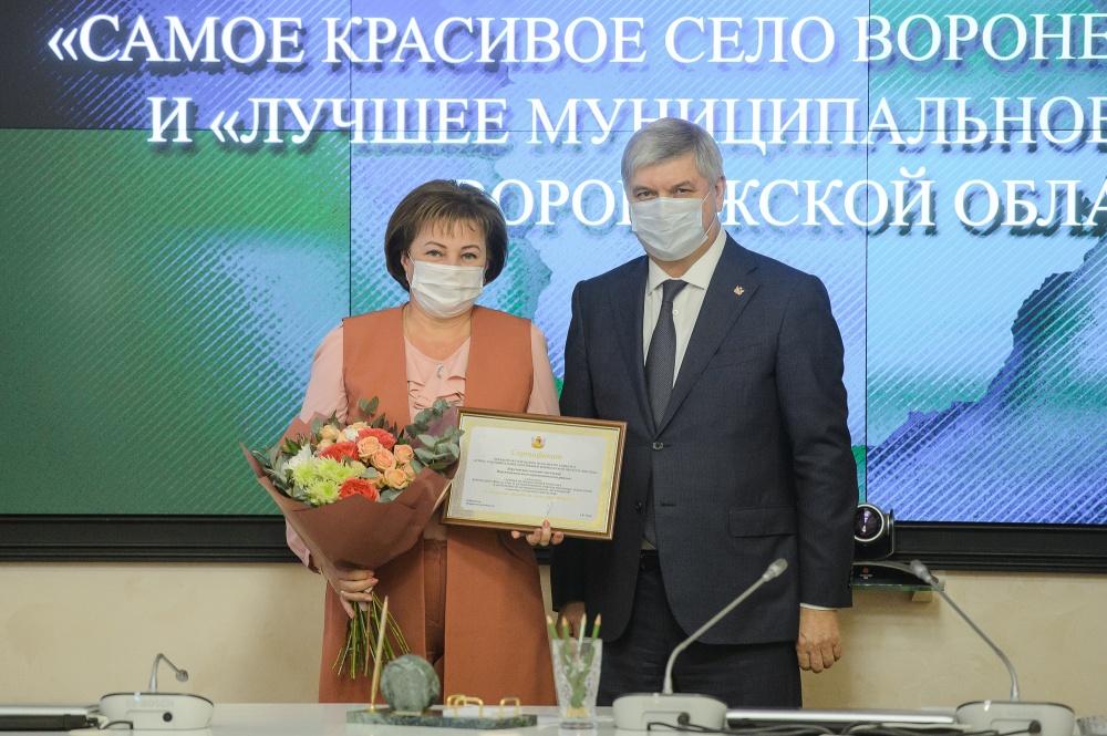 Победа в конкурсе «Лучшее муниципальное образование Воронежской области»