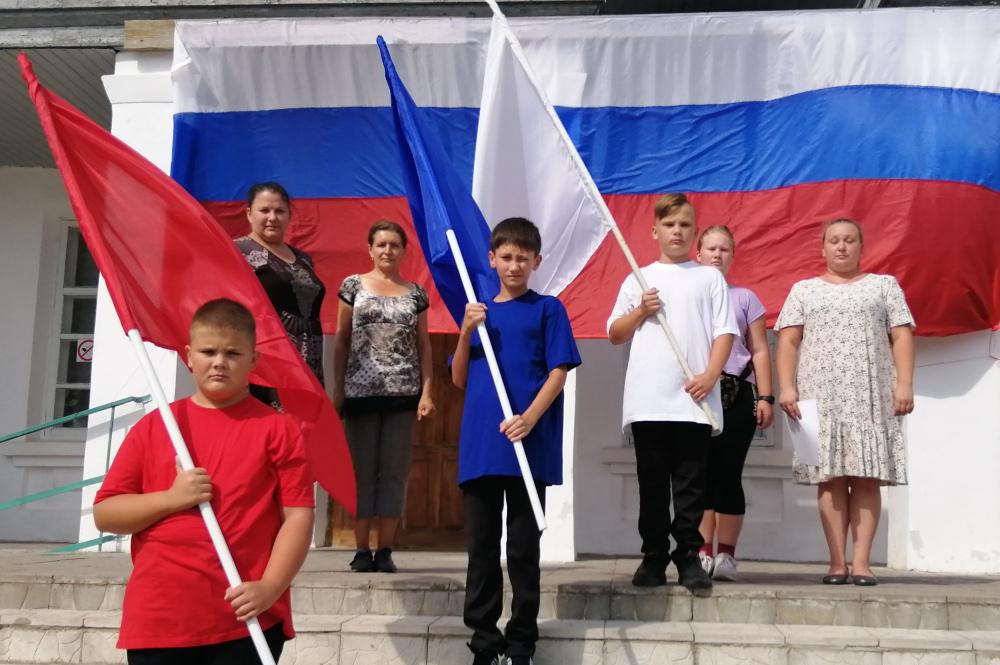 Устный журнал «Флаг России – гордость наша»,  посвященный Дню Государственного флага Российской Федерации