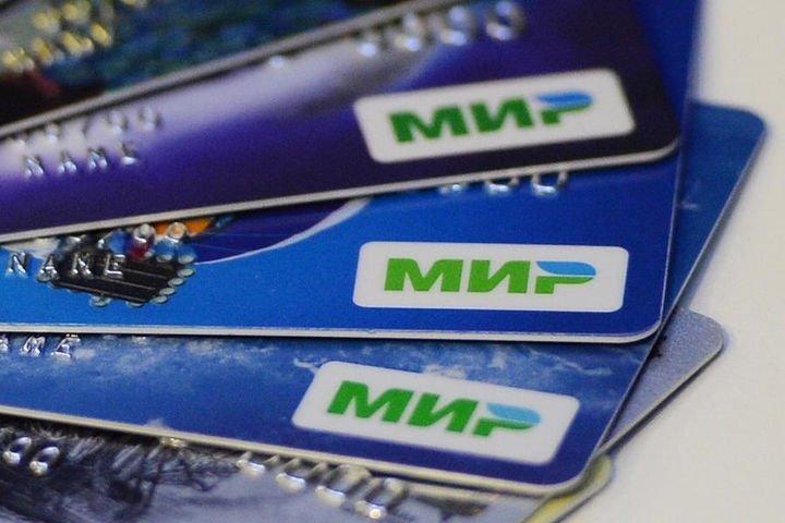 Срок перехода на карты национальной платежной системы «МИР» продлен до 31 декабря.
