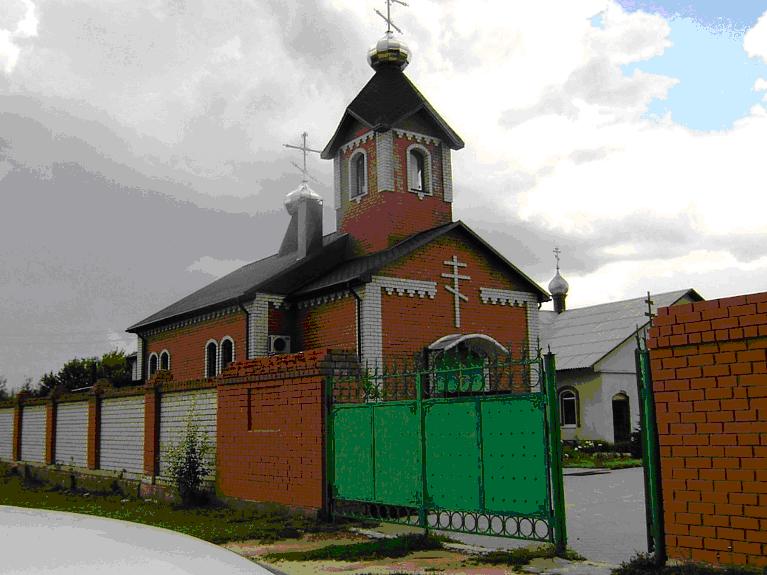 Обращение епископа Урюпинского и Новоаннинского Елисея к клиру и пастве Урюпинской епархии в связи с угрозой распространения коронавирусной инфекции