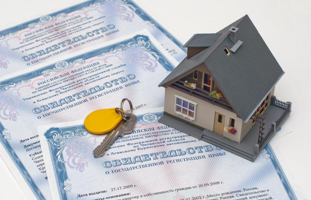 Бесплатно зарегистрировать право собственности