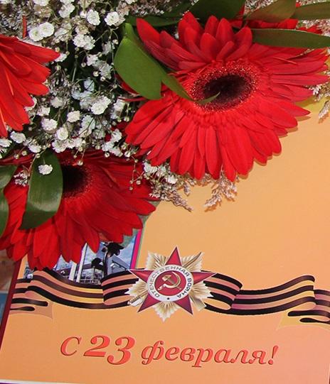 Поздравление ветерана в преддверии праздника День Защитника Отечества
