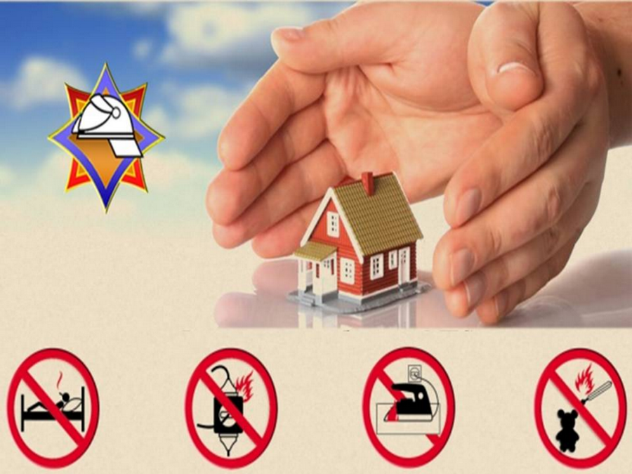 Профилактическая акция «Безопасное жильё», осень 2021