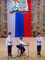 """Трио села Пески """"КАЗАЧЬЯ МОЛОДЁЖЬ""""!!!"""