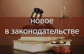 Что изменится в России с 1 июня: борьба с анонимными сим-картами, новая форма налогового уведомления, расширение круга обязанностей кредиторов.