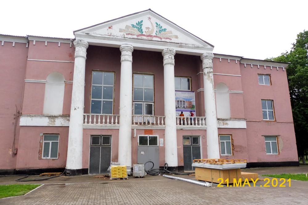 Ремонт Петровского Дома культуры - 21 мая 2021 года