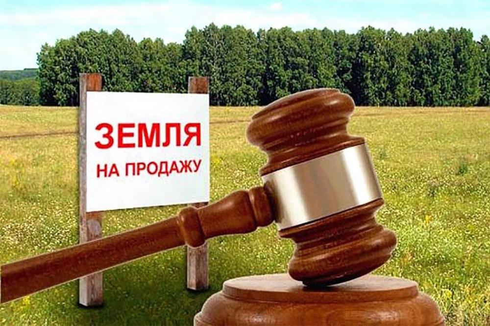 ИЗВЕЩЕНИЕ о проведении открытого аукциона по продаже земельного участка.