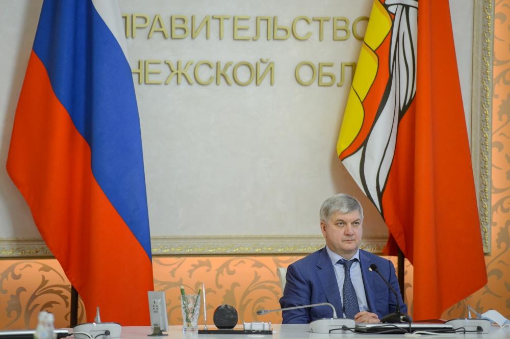 Губернатор: «Воронежская область доказала правильность вектора поддержки внутри региона»