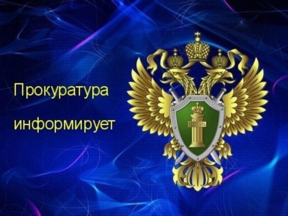 Суд приговорил жительницу Кимовского района к лишению свободы за причинение тяжкого вреда здоровью знакомому