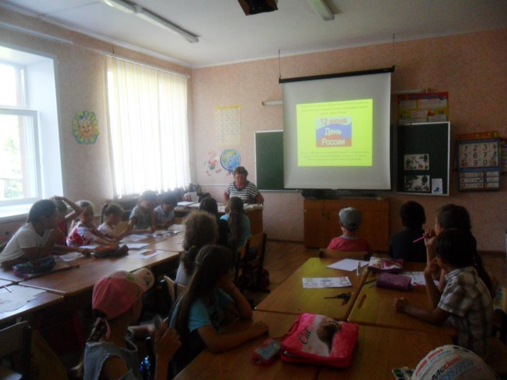 Мероприятия ко  Дню России