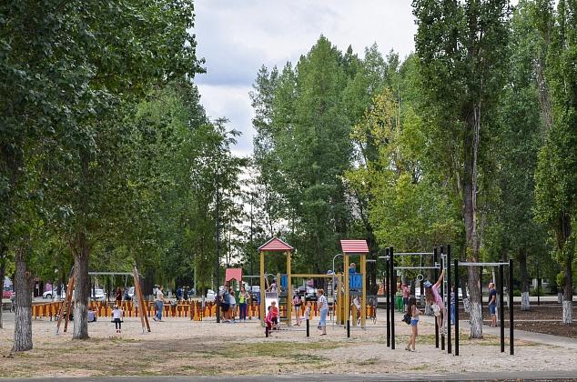 В Волгоградской области стартует программа инициативного бюджетирования - 2021