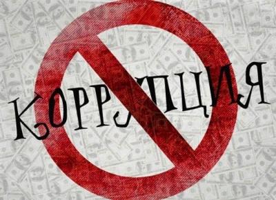 На вопросы противодействия коррупции ответят  в Вологодском Росреестре