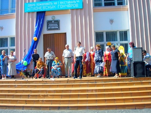 Открытие ежегодного фестиваля