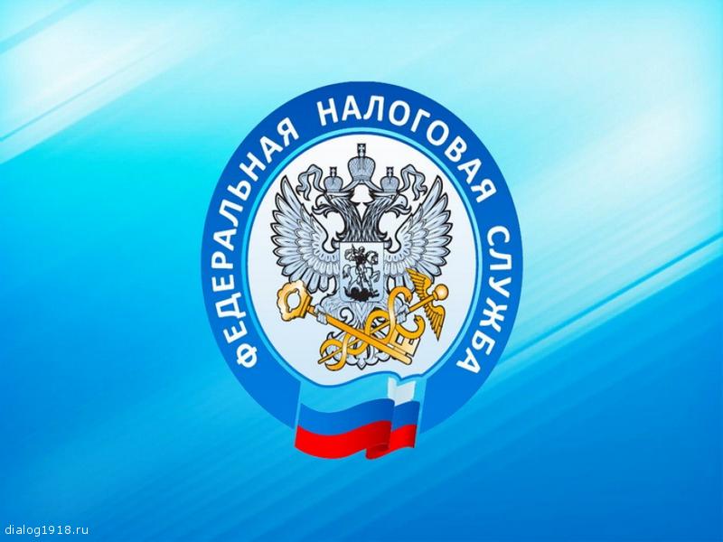 Межрайонная ИФНС России №16 по Самарской области информирует налогоплательщиков - юридических лиц,