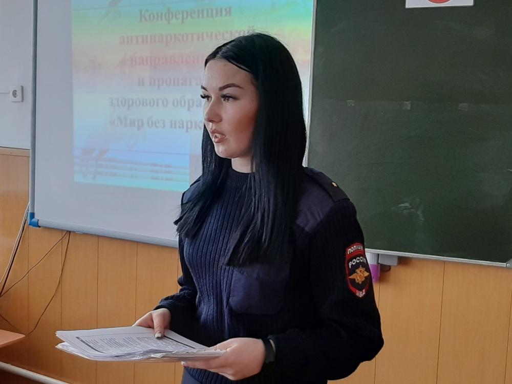 """Антинаркотическая конференция """"Я против!"""""""