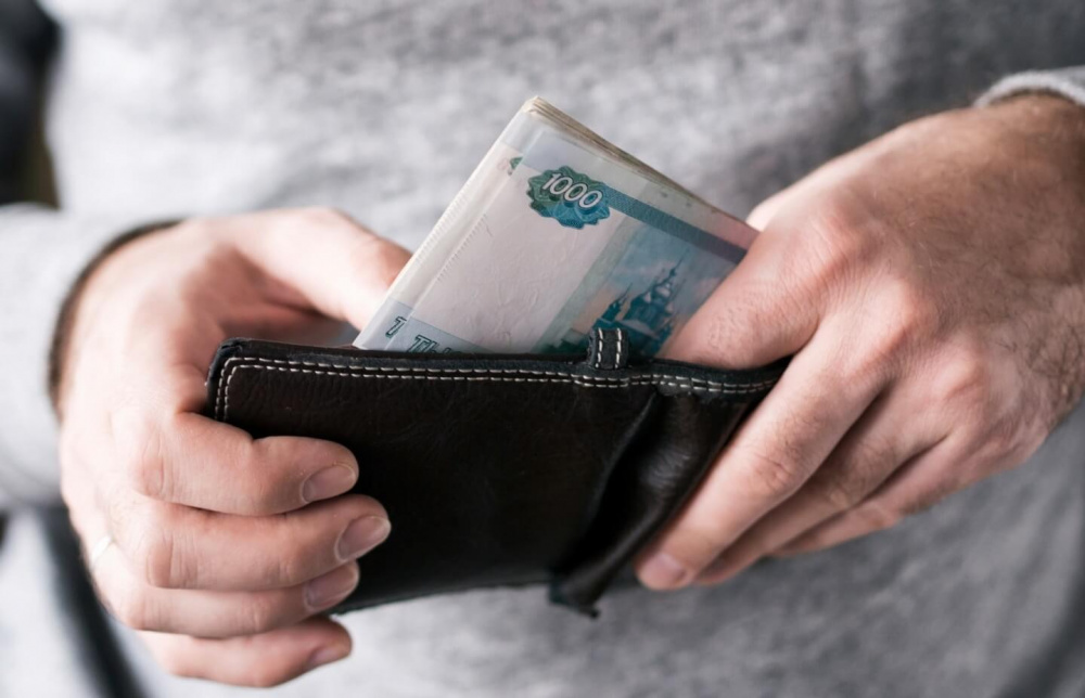 Пенсия в сентябре: кого ждёт повышение?
