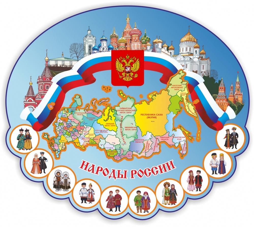 Гордо реет   флаг России.