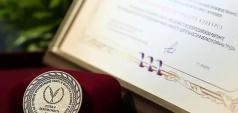 Всероссийский конкурс «Успех и безопасность - 2017»