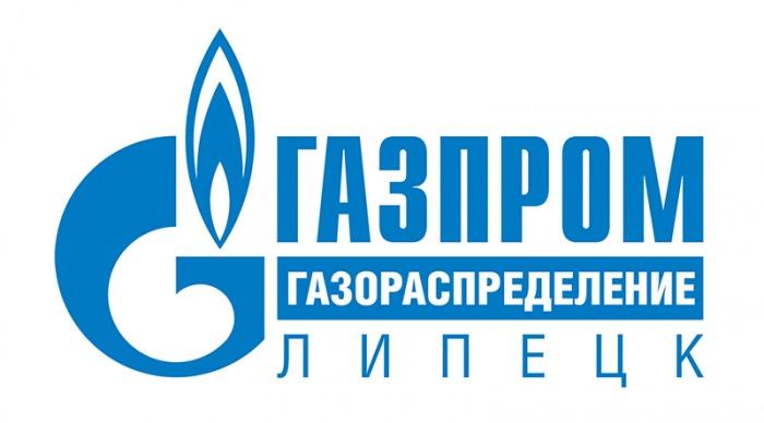УВАЖАЕМЫЕ ЖИТЕЛИ Липецкой области!  АО «Газпром газораспределение Липецк» напоминает основные правила при пользовании газовыми приборами