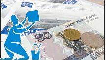 Оськинцы вложат деньги в ремонт дороги на улице Неживенко