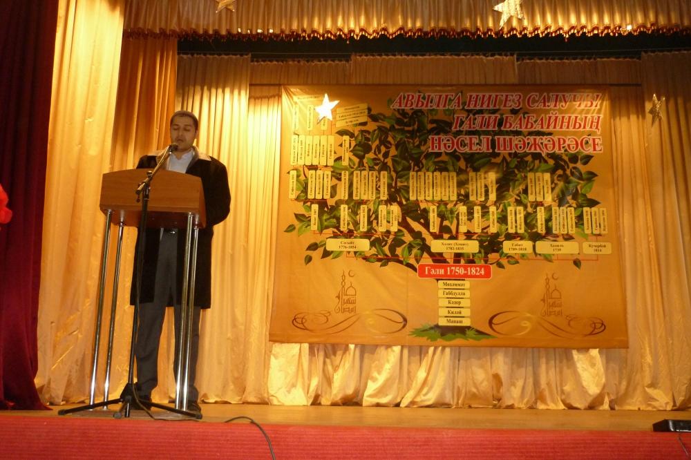 14 ноября 2019 года в 10.00 ч. в ЦСДК с.Алькино состоялся праздник Мавлид-байрам.