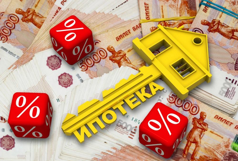 «Ипотека под 6%» Семейная ипотека с государственной поддержкой