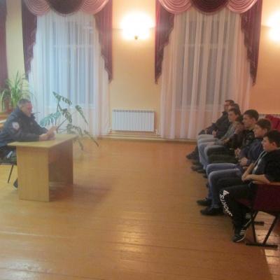 Лекция по гражданской обороне