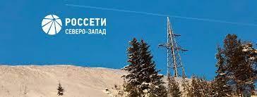 В связи с проводимыми ремонтными работами на ВЛ-10 кВ Мишутино будет отключение электроэнергии