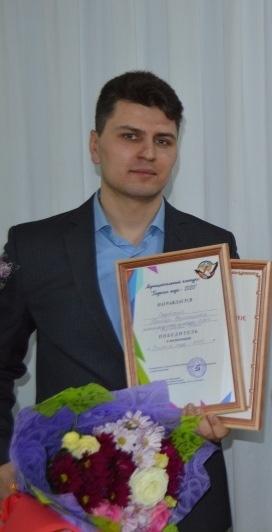 Победителем областного конкурса «Учитель года» стал педагог по физической культуре Терновской СОШ №1 Тимур Садовский