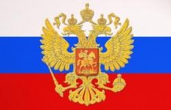О проведении общероссийского дня приема граждан