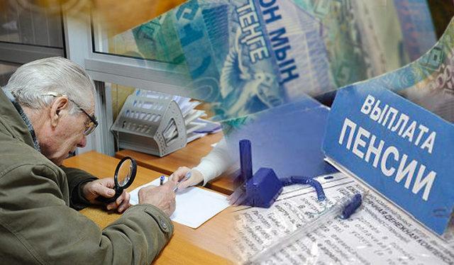 Выплаты пенсий и социальных выплат в отделениях почтовой связи Краснодарского края в праздничные и выходные дни февраля и марта 2021 года