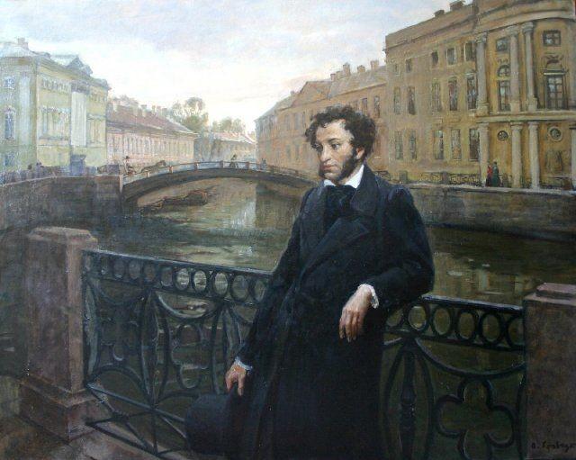 Литературный час «Пушкинский день России День Русского языка»