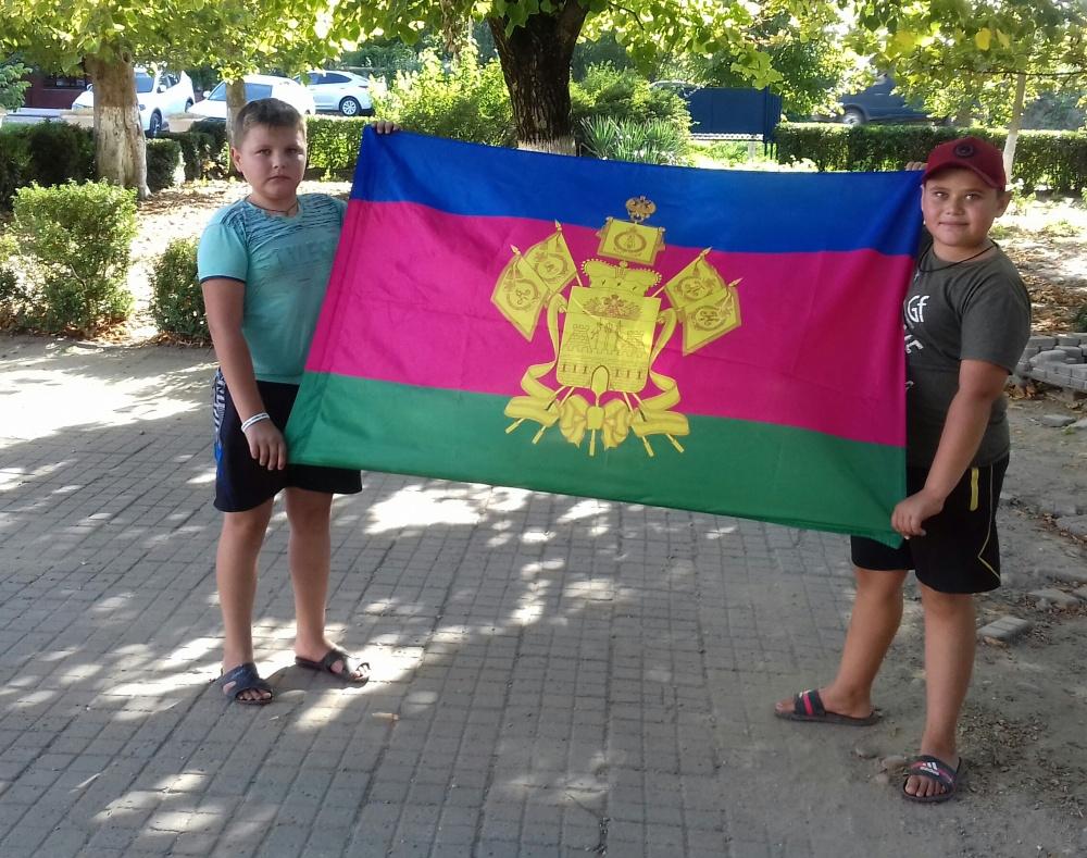 83 года со дня образования Краснодарского края