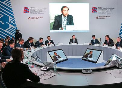 III Всероссийский форум легкой промышленности