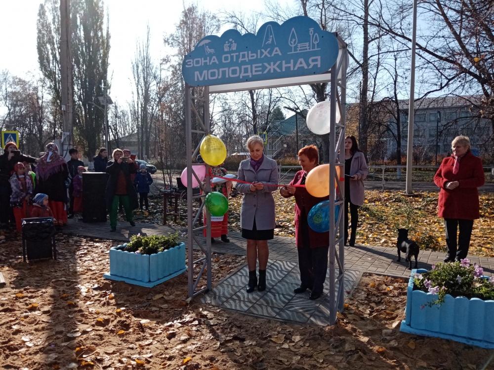 """Открытие зоны отдыха """"Молодежная"""""""
