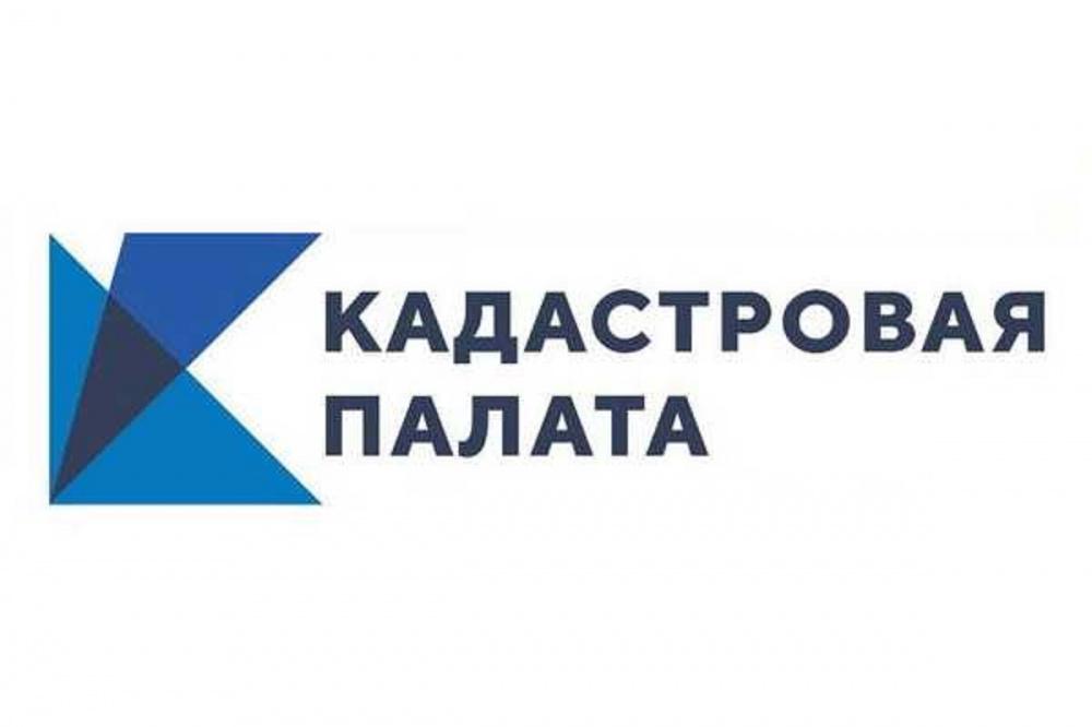 Воронежцам расскажут о внесении в ЕГРН природных парков и заповедников