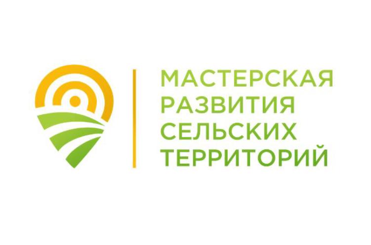 Положение о проведении Всероссийского конкурса среди команд развития сельских населенных пунктов