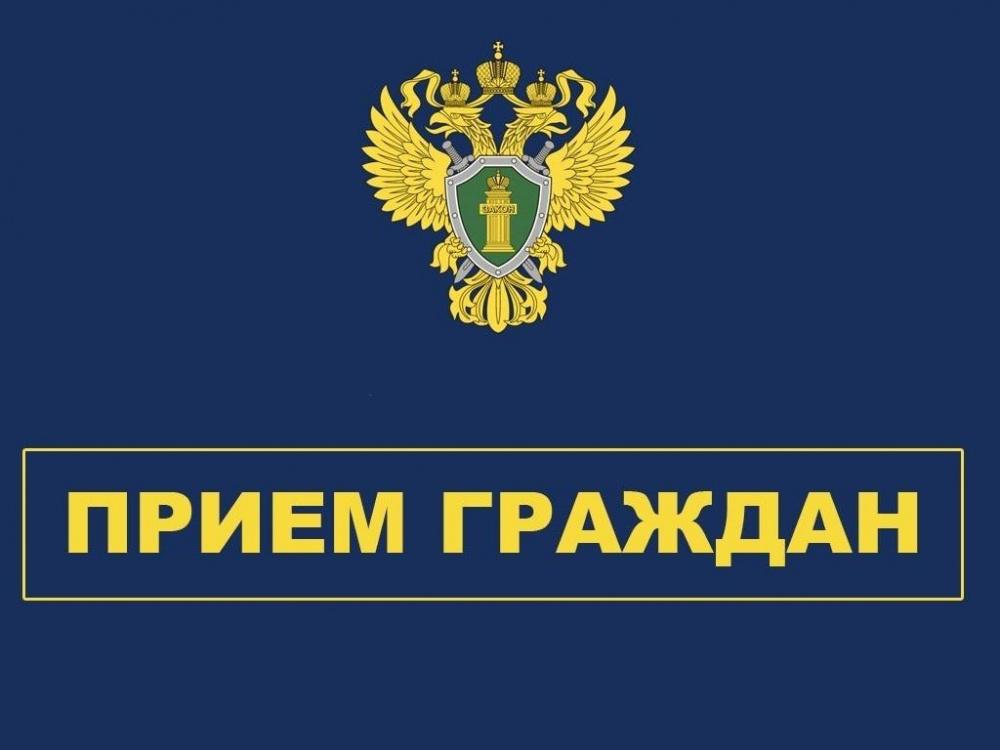 Личный прием граждан прокурором Кущевского района