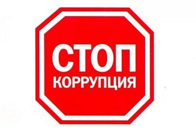 Декабрьские антикоррупционные «горячие» линии Управления Росреестра по Вологодской области
