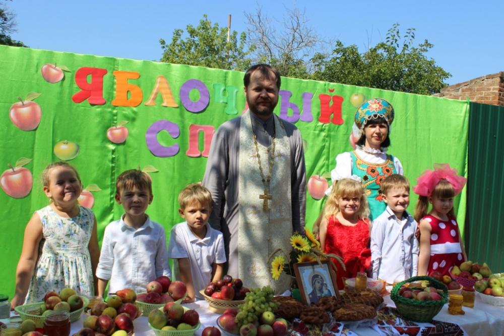 «Яблочный Спас – дары осени припас!»
