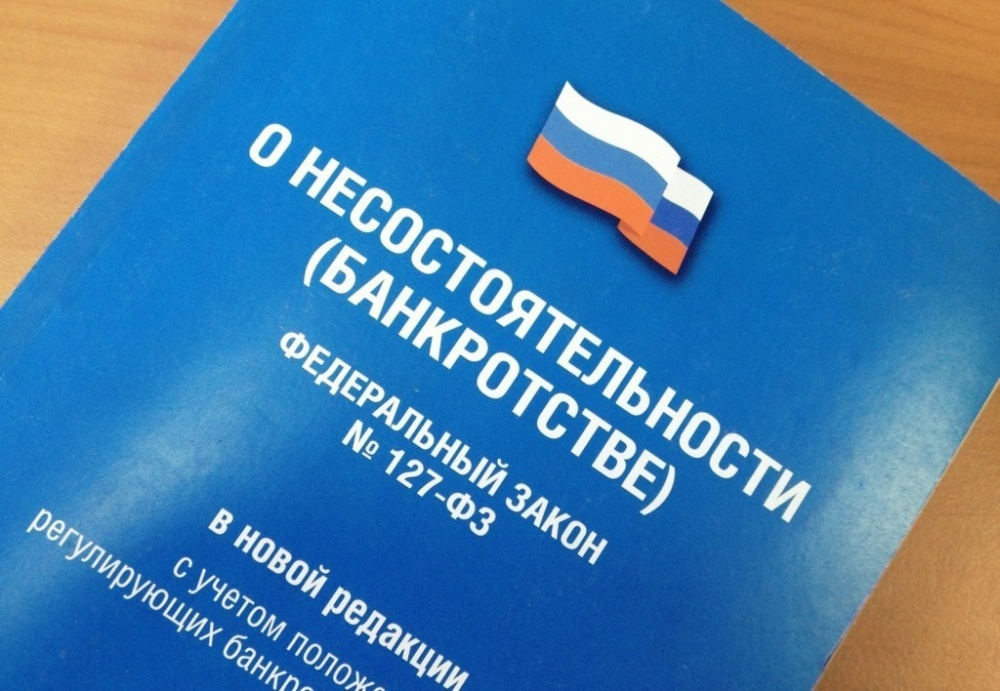 «Горячая» линия по вопросам задолженности по заработной плате предприятий-банкротов Вологодской области состоится 16 октября