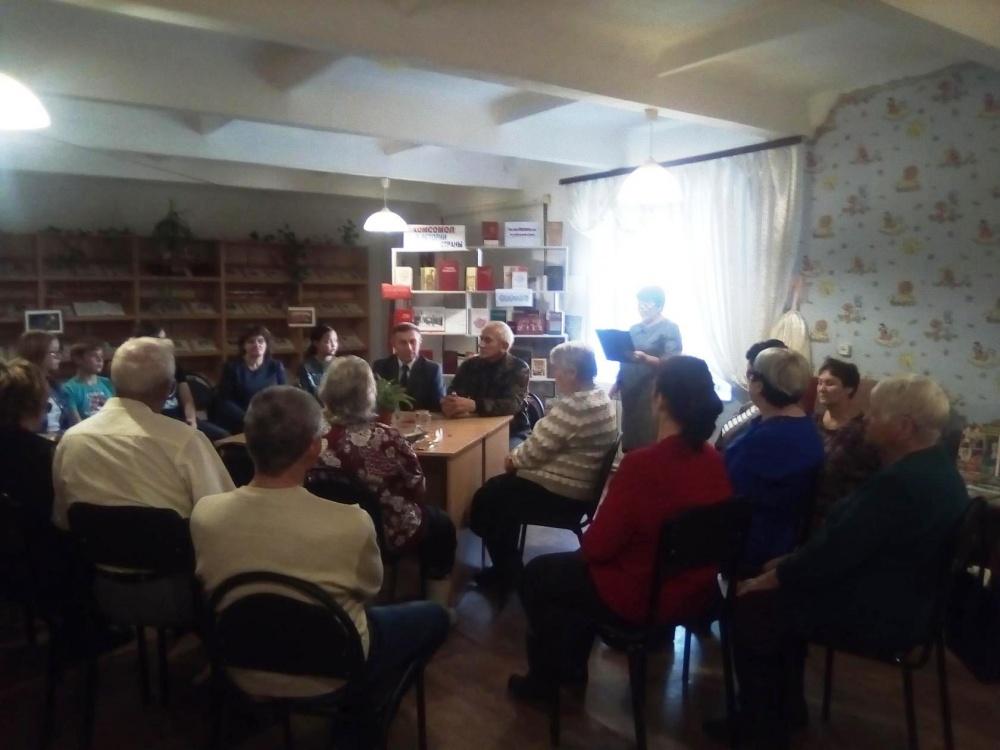 29 октября в Шильдинской модельной библиотеке  состоялась конференция «Юность моя комсомол»  посвящённая Дню комсомола