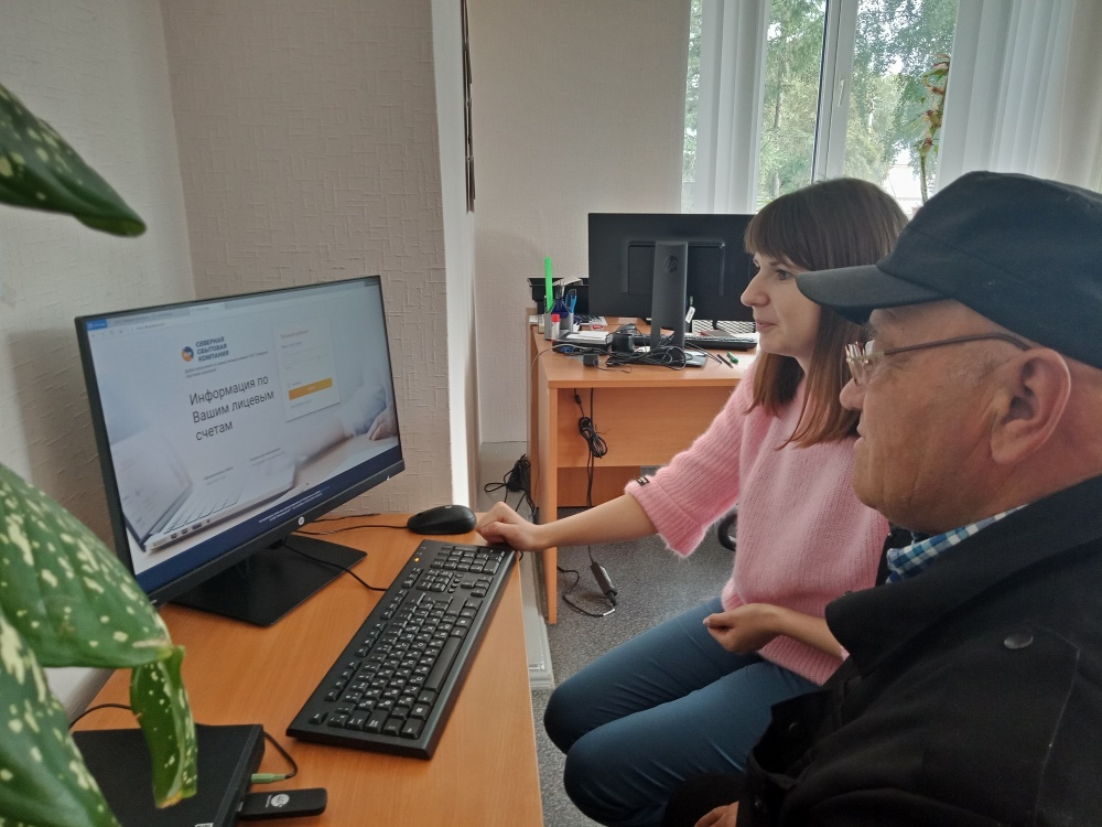 Поставщик электроэнергии обучает вологжан электронным сервисам